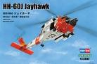 HH-60J Jayhawk 1:72